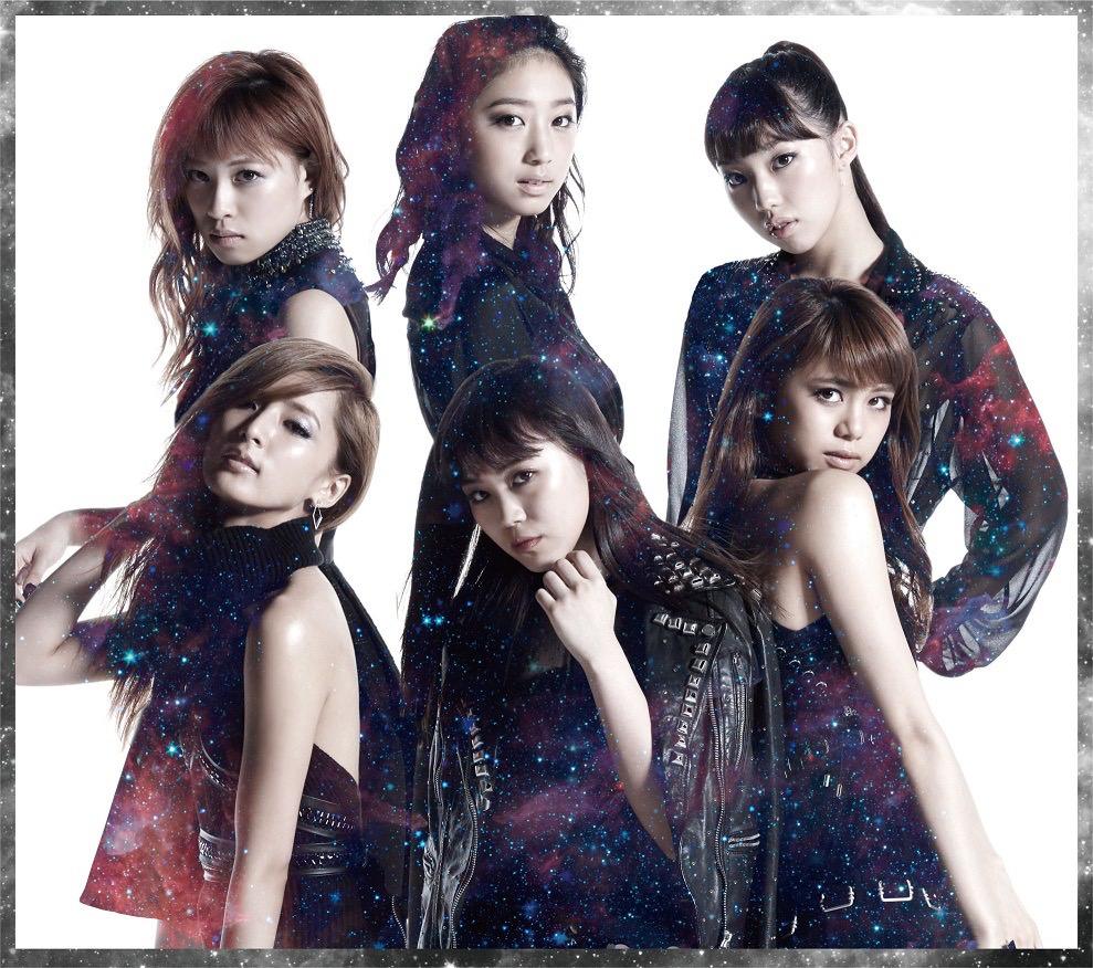 """Imagem promocional do single """"Hitomi no Oku no Milky Way"""""""